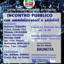 invitoPAROLI_BRUNETTA